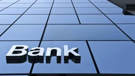 رقم الحساب المصرفي الدولي IBAN