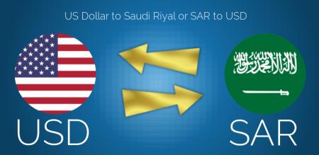 تحويل من دولار الى ريال أو العكس