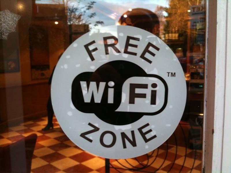 ضبط راوتر الانترنت في الاماكن العامة
