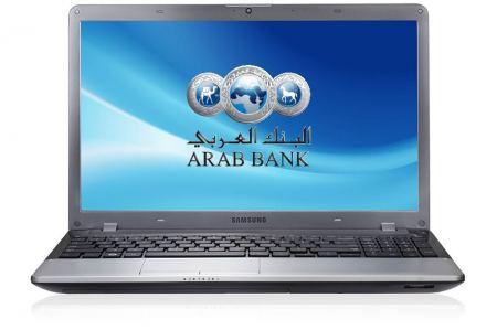 بالفيديو : تعرف على خدمات البنك العربي المصرفية