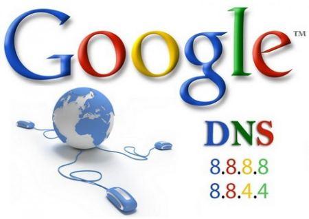 استخدام Google DNS دي ان اس جوجل