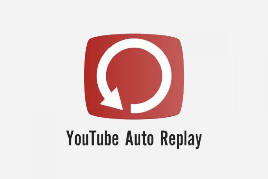 تكرار الفيديو في اليوتيوب