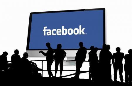 كشف عدد الأشخاص الذين يشاهدون منشوراتك على الفيسبوك